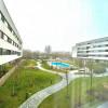 Atria Urban Resort apartament cu vedere spre piscina !